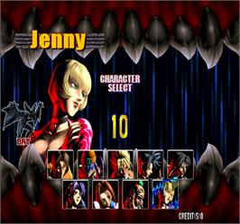 Select Screen for Bloody Roar 2.