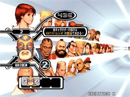 Select Screen for Capcom Vs. SNK Millennium Fight 2000.