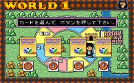 Select Screen for Capcom World.