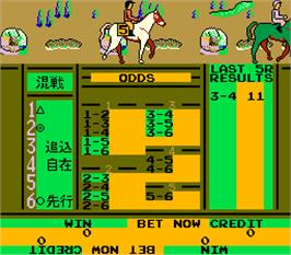 Select Screen for Cow Race.