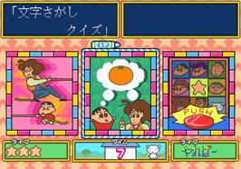 Select Screen for Crayon Shinchan Orato Asobo.