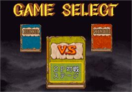 Select Screen for Daitoride.
