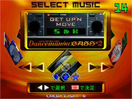 Select Screen for Dance Dance Revolution Solo Bass Mix.