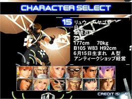 Select Screen for Dead or Alive 2.