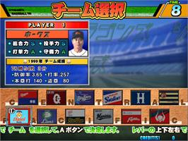 Select Screen for Dynamite Baseball '99.
