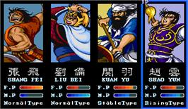 Select Screen for Dynasty Wars.
