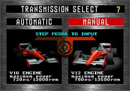 Select Screen for F1 Exhaust Note.
