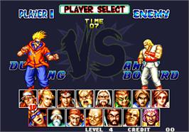 Select Screen for Fatal Fury Special / Garou Densetsu Special.