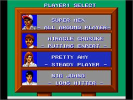 Select Screen for Fighting Golf.