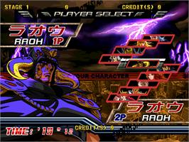 Select Screen for Fist Of The North Star.