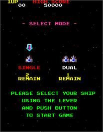 Select Screen for Galaga '88.