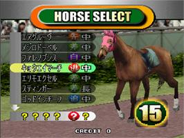 Select Screen for Gallop Racer 3.