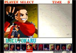 Select Screen for Garou - Mark of the Wolves.