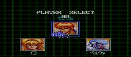 Select Screen for Ghost Chaser Densei.