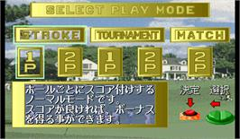 Select Screen for Golfing Greats 2.