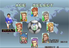 Select Screen for Hat Trick Hero '95.