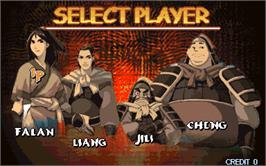 Select Screen for Legend of Heroes.