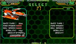 Select Screen for Mars Matrix: Hyper Solid Shooting.