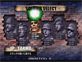 Select Screen for Metal Slug 6.