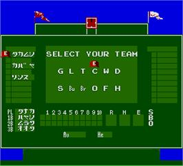 Select Screen for Moero Pro Yakyuu Homerun.