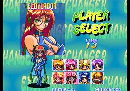 Select Screen for Money Puzzle Exchanger / Money Idol Exchanger.