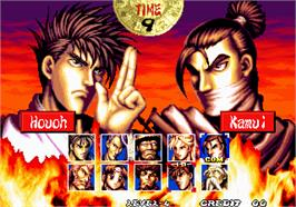 Select Screen for Ninja Master's - haoh-ninpo-cho.