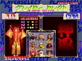 Select Screen for Oedo Fight.