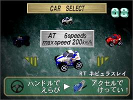 Select Screen for Pocket Racer.