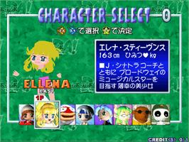 Select Screen for Puyo Puyo Da!.
