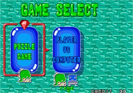 Select Screen for Puzzle Bobble 2 / Bust-A-Move Again.