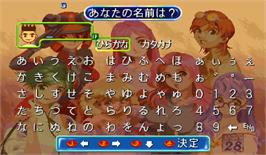 Select Screen for Quiz Nanairo Dreams: Nijiirochou no Kiseki.