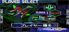 Select Screen for Ray Crisis.