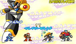 Select Screen for Rockman 2: The Power Fighters.