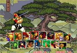 Select Screen for Samurai Shodown II / Shin Samurai Spirits - Haohmaru jigokuhen.