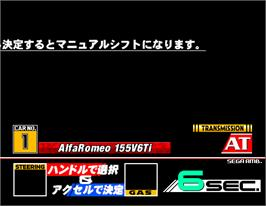 Select Screen for Sega Touring Car Championship.
