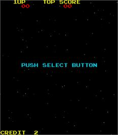 Select Screen for Space Empire.