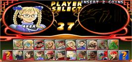 Select Screen for Street Fighter EX 2 Plus.