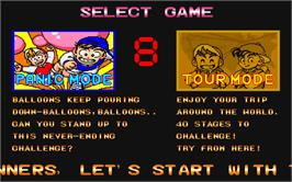 Select Screen for Super Pang.