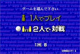 Select Screen for Super Volley '91.