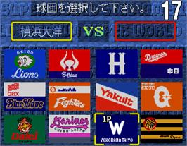Select Screen for Super World Stadium '92 Gekitouban.
