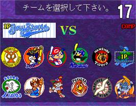 Select Screen for Super World Stadium '95.
