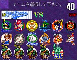 Select Screen for Super World Stadium '96.