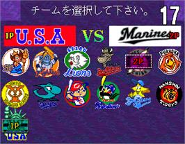 Select Screen for Super World Stadium '97.