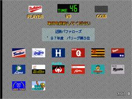 Select Screen for Super World Stadium '98.
