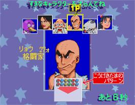 Select Screen for Taisen Puzzle-dama.