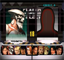 Select Screen for Tekken 3.