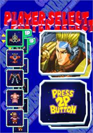 Select Screen for The Game Paradise - Master of Shooting! / Game Tengoku - The Game Paradise.
