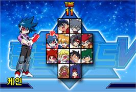 Select Screen for Top Blade V.