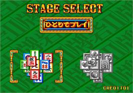 Select Screen for Toride II Adauchi Gaiden.