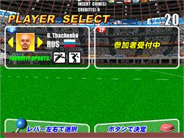 Select Screen for Virtua Athletics / Virtua Athlete.